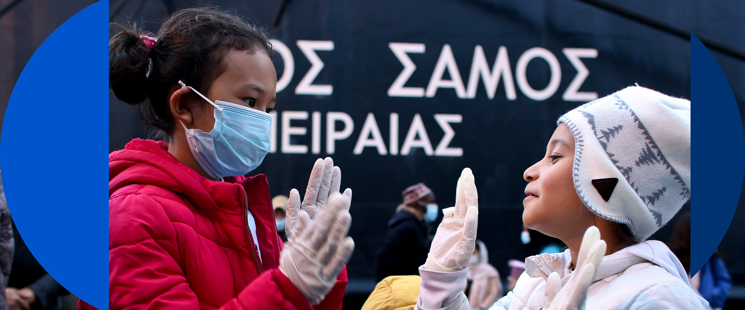 Migrant children from the Moria camp in Lesbos island wearing masks to prevent the spread of the coronavirus, playing. Composite image.